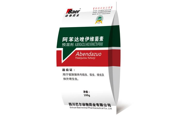 阿苯达唑伊维菌素预混剂(100g)(巴尔)