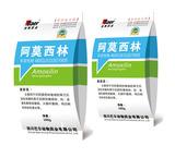 阿莫西林可溶性粉(100g)(巴尔)